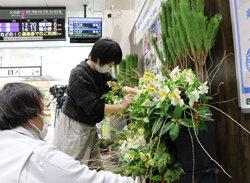 JR松本駅に地元産花きを展示 地元産花きの消費拡大さらに