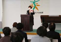 第29回女性部通常総会を開催 3支部が加わり部員数1900人超へ