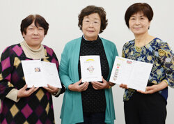 女性部オリジナルレシピ集を発刊 地域の伝承を次世代へ