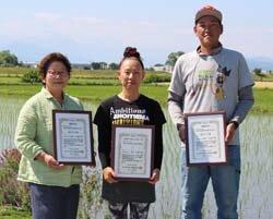 「炊飯・米飯商品米国際コンテスト」で「有限会社北清水」が受賞 ブレンド米を初出品