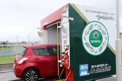 中信地区初の最新洗車機を導入 新技術「アライガーコート流撥水」が目玉