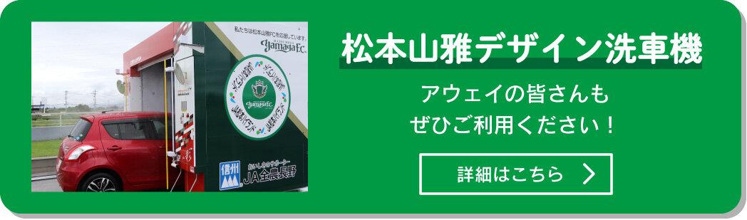 bnr-senshaki.jpg