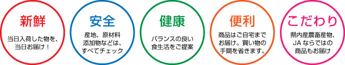 magokoro.jpg