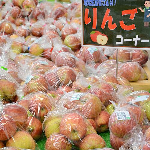 今月のオススメ!りんご